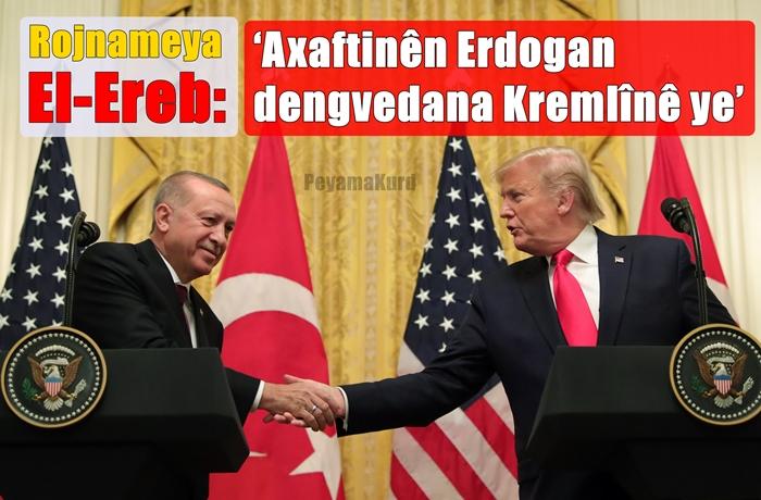'Kurd ji domandina lîstika ser nakokiyên Rûsya-Amerîkayê bi guman in'