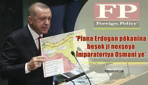 FP: Erdogan rêbazên Osmaniyan yên guhertina demografîk dimeşîne