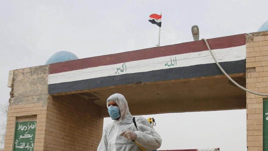 Li Iraqê 197 pêketiyên nû hatin eşkerekirin