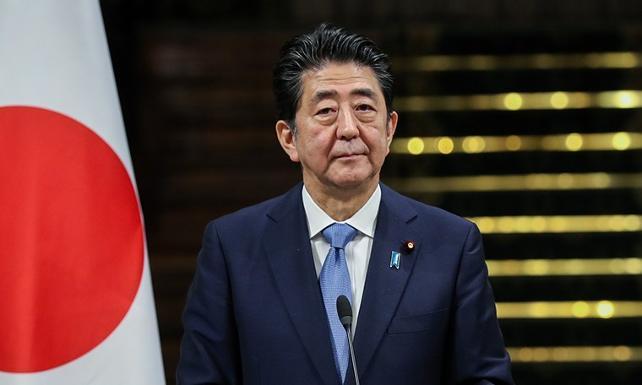 Li 7 deverên Japonê rewşa awarte hat ragihandin û 1 trîlyon dolar...