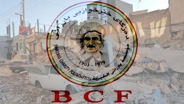 Barzani Yardım Vakfı'ndan Elazığ açıklaması: Türkiye'den yanıt bekliyoruz