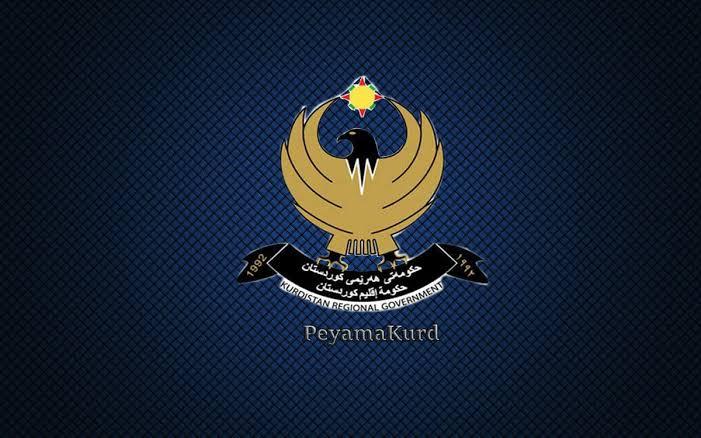 """Kürdistan Hükümeti: """"Kaynaklarımızı gelecek nesil için korumalıyız"""""""