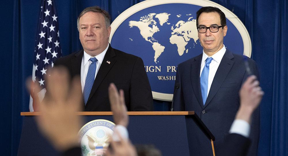 """ABD: """"İran'a yönelik yaptırımlar üretimi hedefliyor"""""""