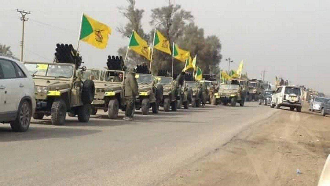Hizbullah'tan ABD'nin Irak yaptırımına ilişkin tehdit