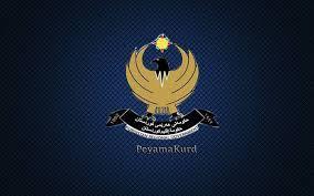 Kürdistan Bölgesi Hükümetinden Hizbullah'a cevap