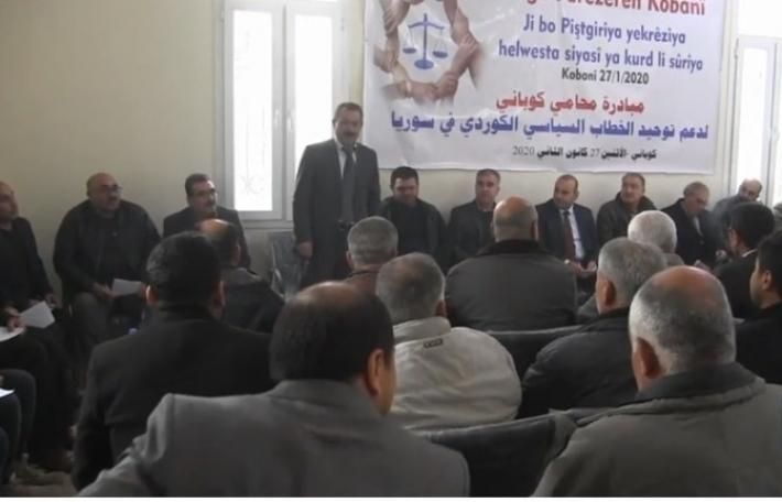 Kobane'de 'Kürt Birliği' konulu toplantı yapıldı