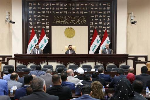 Iraklı 10 parlamenter hakkında iddia!