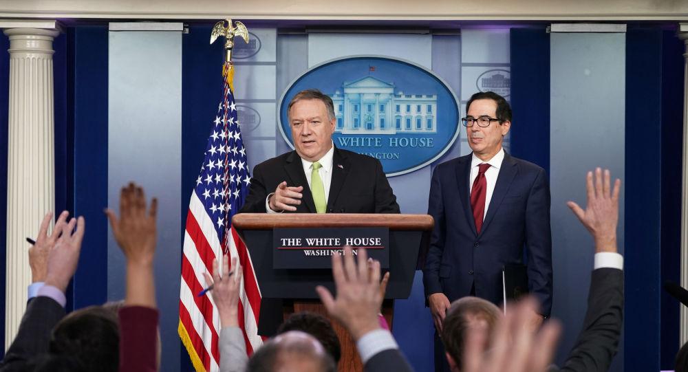 ABD'den Çin, Irak, Rusya ve Türkiye'ye yaptırım kararı