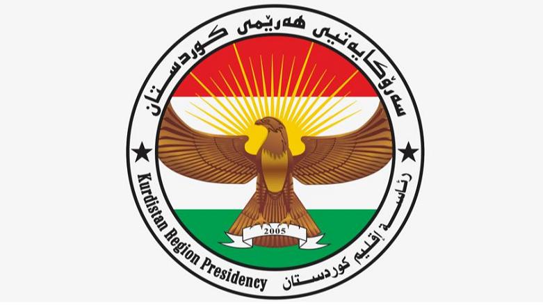 Kürdistan Bölgesinden Kasım Süleymani açıklaması